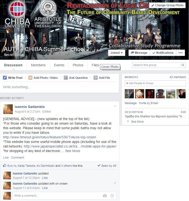 facebook page 01